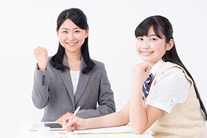 公立中学生対象 個別指導コース